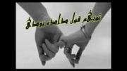 فرهاد روزگار ...سایت عاشقانه آهـو بزگترین سایت عاشقانه ایران