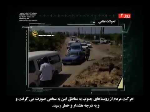 مستند روز شمار جنگ 33روزه بین حزب الله لبنان و رژیم صهیونیستی (روز چهارم)
