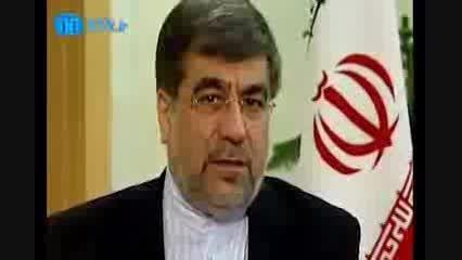 طنز نزدیک شدن جنتی و هاشمی  و فامیل دور