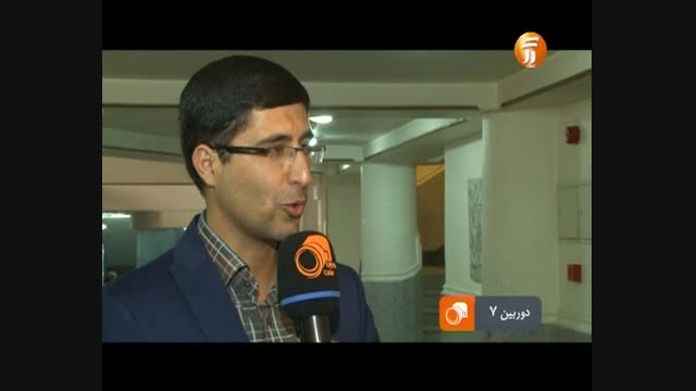 دوربین 7 -مراسم افطار نیکوکاری رعدالغدیر