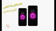 همراهان «یک تماس»، اولین صاحبان Iphone 6 در ایران