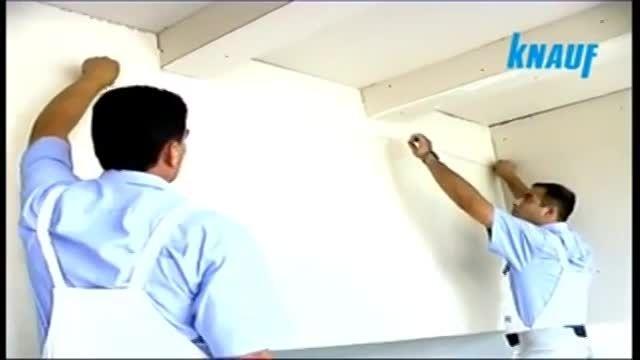 نمونه هایی از اجرای سقف کاذب کناف(www.bkpars.ir)