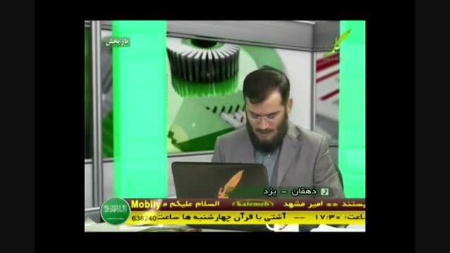 طرفداری شبکه های وهابی از عربستان سعودی!!