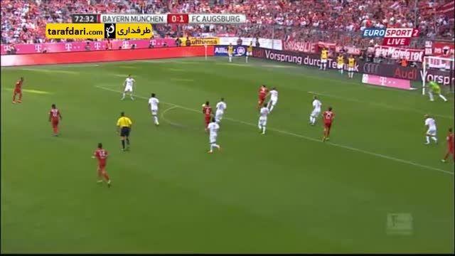 خلاصه بازی بایرن مونیخ 2-1 آگزبورگ