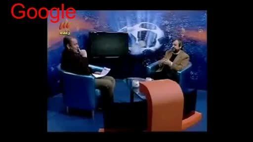 سوتی وحشتناک وحشتناک در تلویزیون ایران