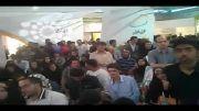 حضور اتوشارژ در چهاردهمین دوره نمایشگاه ایران تلکام