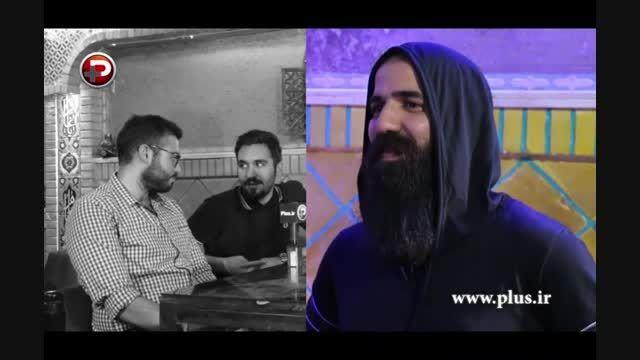 امیر دیوا: کی گفته امیر تتلو و آرمین 2afm قهرند؟/قسمت 1