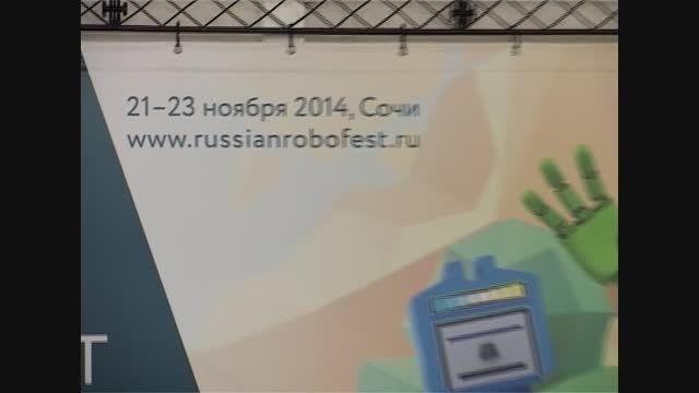 پخش خبر مسابقات جهانی روسیه از صدا و سیما