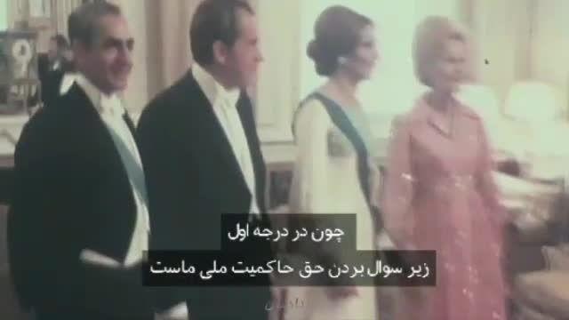 بنیانگذاری سازمان انرژی اتمی ایران به روایت دکتر اعتماد