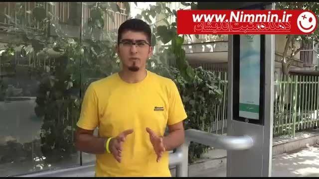 بازدید از مرکز طبی کودکان بیمارستان امام خمینی