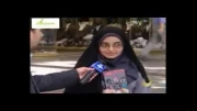 الو تهران اپراتور تلفن هوشمند (تلفن تصویری)