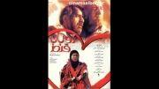 دانلود فیلم سینمایی روبان قرمز