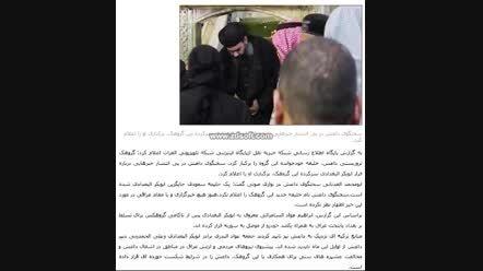 ابوبکر بغدادی(فرمانده داعش) بر کنار شد
