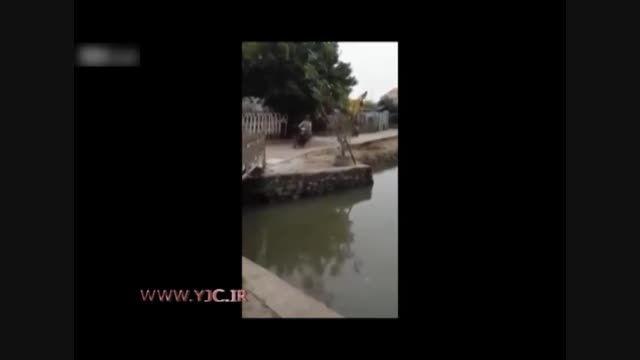 سقوط سارق مسلح هنگام فرار به دریاچه!!!!!!!!!!!!!!
