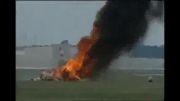 صحنه سقوط هواپیما