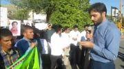 تجمع اعتراضی و تند دانشجویان دانشگاه شیراز به توافق ژنو