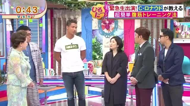 مصاحبه دیدنی و جالب کریس رونالدو با شبکه تلویزیونی ژاپن