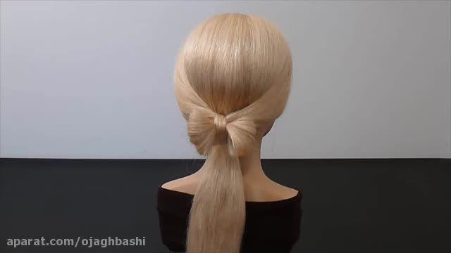 آموزش شینیون مو؛ مدل پاپیون