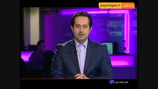 پرونده بودجه سال 94 شهرداری تهران بسته شد