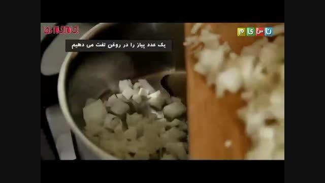 خورش فسنجان آموزش پخت طبخ فیلم گلچین صفاسا