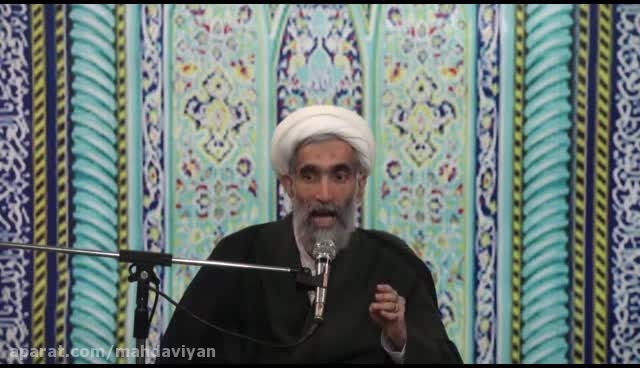 دیپلماسی و مذاکرات حضرت امام خمینی-استاد آیت الله وفسی