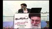 رائفی پور-رئیس جمهور علوی-انتخابات-2 خرداد-مشهد(قسمت 2)