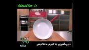 پخت و پز سالم با تابه های سرامیکی ۳ تکه با 30% تخفیف