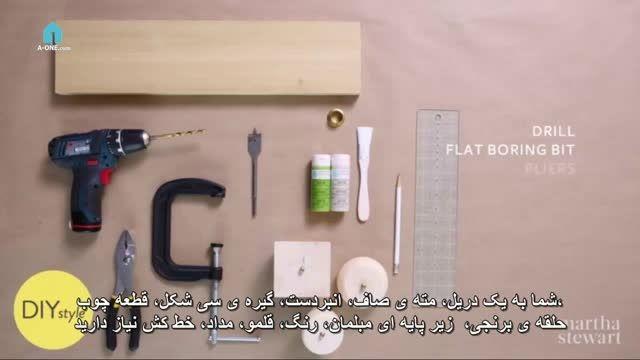 طریقه ساخت جاشمعی های چوبی