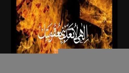 چه کسانی از ترس روز قیامت در امانند؟