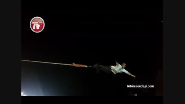 ترسناک ترین سقوط آزاد یک هنرمند از ارتفاعات تهران - خفن