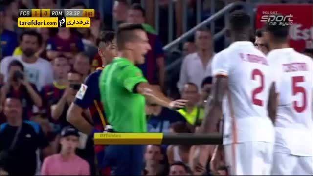 درگیری مسی با بازیکن رم