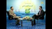 سلامتی از نظر اسلام و طب سنتی - قسمت یازدهم -هادی تی وی
