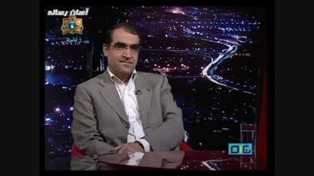 """برنامه """"نگاه یک"""" با حضور وزیر بهداشت 24 مرداد 94-قسمت 1"""