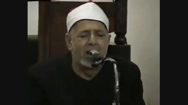 محمد احمد عمران