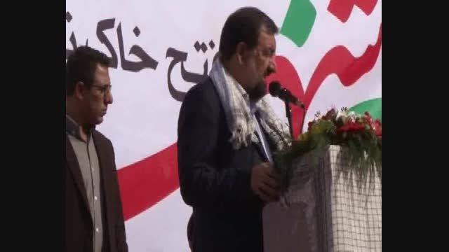 سخنرانی سردار محسن رضایی در سالروز آزادسازی خرمشهر