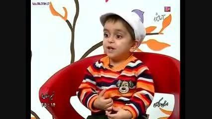 حاضرجوابی یک پسر بچه بامزه در مورد بیماریها(طنز)
