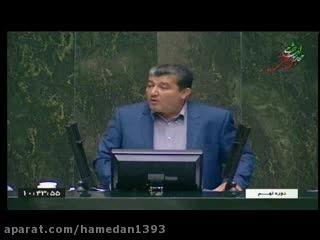 نطق جنجالی رییس هیات تحقیق و تفحص از بنیاد شهید ۹۴/۹/۳