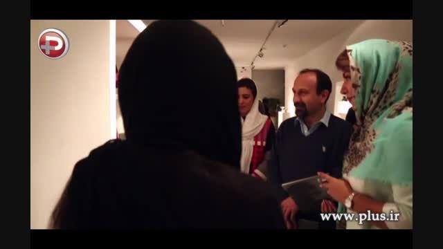 اصغر فرهادی مهمان ویژه نمایشگاه شهاب حسینی و همسرش شد