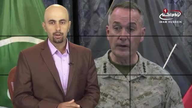عدم تمایل آمریکا برای نابودی داعش