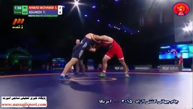 پروزی احمد محمدی مقابل حریف آذربایجانی در نیمه نهایی