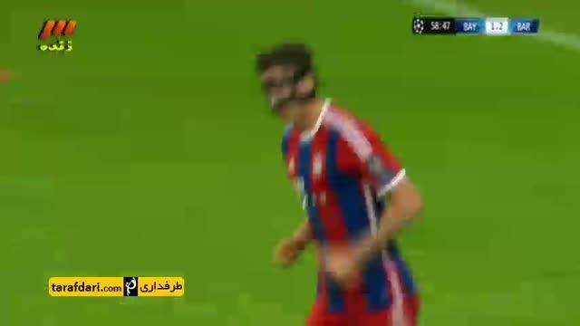 بایرن مونیخ 2-2 بارسلونا (گل لواندوفسکی)