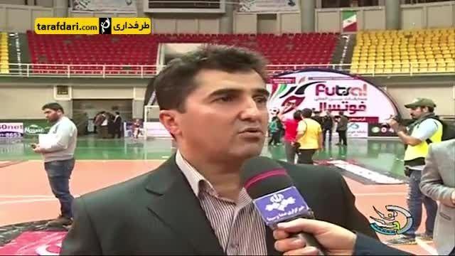 استعفای عجیب سرمربی تیم ملی فوتسال ایران