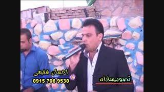 احمد مسکنی - اجرای آهنگ شاد بسیار زیبا ب