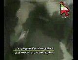 انفجار بمب نمازجمعه تهران سال 1363