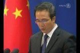 چین میزبان گروه مخالف سوریه