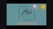 قدردانی از 100 برند ایران