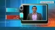 شهره آغداشلو در بی بی سی: حضورم در مستند ایرانیوم کاملا عامد