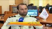 کلاهبرداری فروشگاههای اینترنتی در ایران