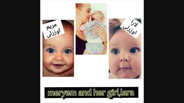 شباهت عجیب خرم سلطان به دخترش لارا!!!