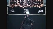 شخصیت واقعی امام سجاد